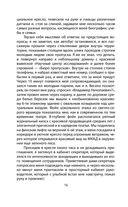 Шпионский арсенал. История оперативной техники спецслужб — фото, картинка — 14
