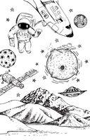 Астрономия — фото, картинка — 2
