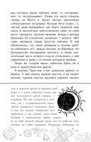 Астрономия — фото, картинка — 15