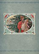 Рождественская ёлка — фото, картинка — 14
