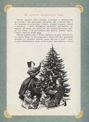 Рождественская ёлка — фото, картинка — 4