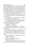 Виноваты звезды (кинообложка) — фото, картинка — 12