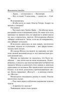 Виноваты звезды (кинообложка) — фото, картинка — 14