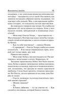Виноваты звезды (кинообложка) — фото, картинка — 8
