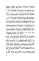 Коллекционер закрытых книг (м) — фото, картинка — 13