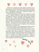 Алиса в Стране чудес — фото, картинка — 9