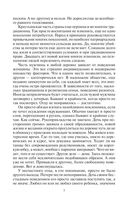 Мусульманская Русь. Восток — фото, картинка — 7