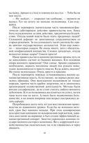 Мусульманская Русь. Восток — фото, картинка — 10