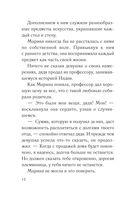Шелковое сари (м) — фото, картинка — 12