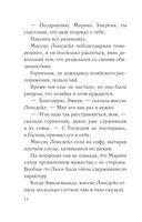 Шелковое сари (м) — фото, картинка — 14