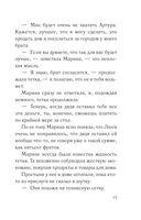 Шелковое сари (м) — фото, картинка — 15