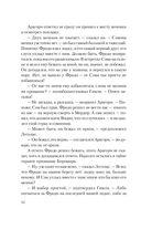 Властелин Колец. Две твердыни — фото, картинка — 13