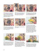 Нарисуй Париж акварелью по схемам — фото, картинка — 2