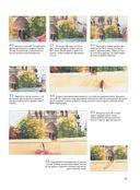 Нарисуй Париж акварелью по схемам — фото, картинка — 3
