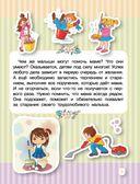 Хорошие дети помогают маме — фото, картинка — 5