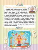 Хорошие дети помогают маме — фото, картинка — 6
