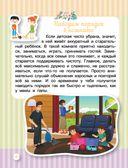 Хорошие дети помогают маме — фото, картинка — 8