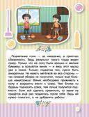 Хорошие дети помогают маме — фото, картинка — 9