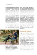 Идеальная собака не выгуливает хозяина — фото, картинка — 13