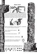Математика в комиксах — фото, картинка — 12