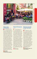 Барселона. Путеводитель — фото, картинка — 10