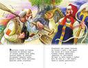 Все лучшие сказки русских писателей — фото, картинка — 5