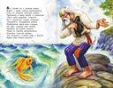 Все лучшие сказки русских писателей — фото, картинка — 6