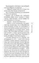 Записки дивеевской послушницы — фото, картинка — 15