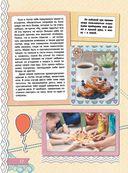 Большая книга самых нужных и полезных знаний для девочек — фото, картинка — 12