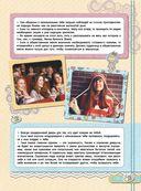 Большая книга самых нужных и полезных знаний для девочек — фото, картинка — 7