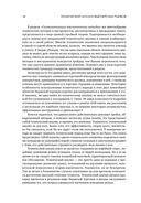 Технический анализ фьючерсных рынков — фото, картинка — 13