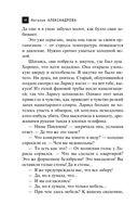 Волшебные стрелы Робин Гуда (м) — фото, картинка — 12