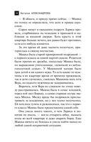 Волшебные стрелы Робин Гуда (м) — фото, картинка — 14