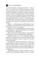 Волшебные стрелы Робин Гуда (м) — фото, картинка — 10