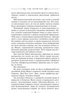 Наследники Стоунхенджа — фото, картинка — 10
