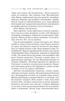 Наследники Стоунхенджа — фото, картинка — 12