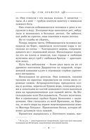 Наследники Стоунхенджа — фото, картинка — 6