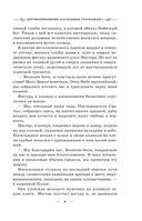 Наследники Стоунхенджа — фото, картинка — 7