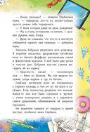 Кефир, Гаврош и Рикошет. Шанхайский сувенир — фото, картинка — 11