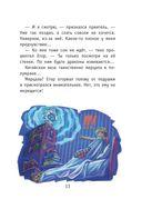 Кефир, Гаврош и Рикошет. Шанхайский сувенир — фото, картинка — 13