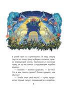 Кефир, Гаврош и Рикошет. Шанхайский сувенир — фото, картинка — 6