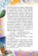 Кефир, Гаврош и Рикошет. Шанхайский сувенир — фото, картинка — 10