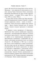 «Салют-7». Записки с «мертвой» станции — фото, картинка — 11