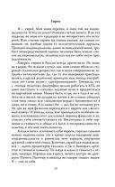 Лето Виктора Цоя — фото, картинка — 11