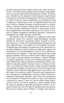 Лето Виктора Цоя — фото, картинка — 13