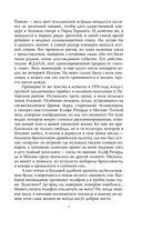 Лето Виктора Цоя — фото, картинка — 5