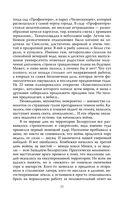 Лето Виктора Цоя — фото, картинка — 9