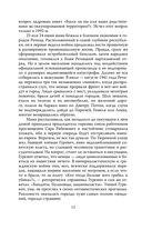 Лето Виктора Цоя — фото, картинка — 10
