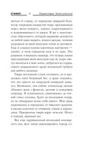 Подмосковье. Эпоха раскола — фото, картинка — 11