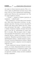 Подмосковье. Эпоха раскола — фото, картинка — 15